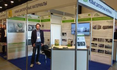 Компания ООО «НДМ» (партнер Термолазера) участвует в Петербургской технологической ярмарке